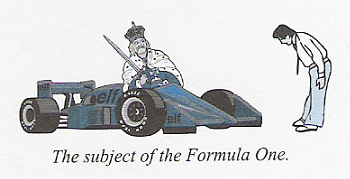 An image with the caption 'The subject of the Formula One.'...
